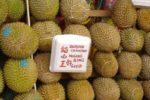 日本のスーパーで破格で売られていたドリアンを食べました。本当に臭いの?